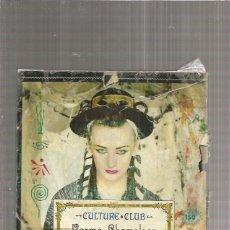 Discos de vinilo: CULTURE CLUB. Lote 194288585