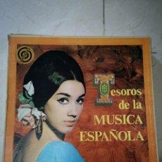 Discos de vinilo: ALBUM 12 VINILOS LP TESOROS DE LA MÚSICA ESPAÑOLA. Lote 171707762