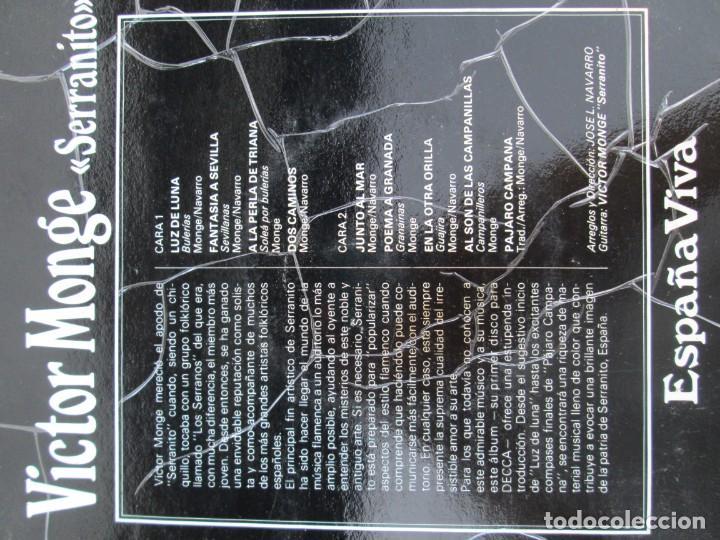 Discos de vinilo: ESPAÑA VIVA. PHASE 4 STEREO. VICTOR MONGE. SERRANITO. LP VINILO. DECCA 1977. VER FOTOGRAFIAS - Foto 7 - 171744782