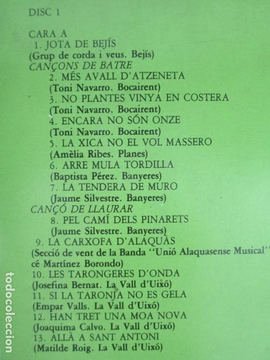 Discos de vinilo: FONOTECA DE MATERIALS. RECOPILACIO SONORA DE MUSICA TRADICIONAL VALENCIANA. VOL V-VI. LP VINILO.1986 - Foto 13 - 171747508