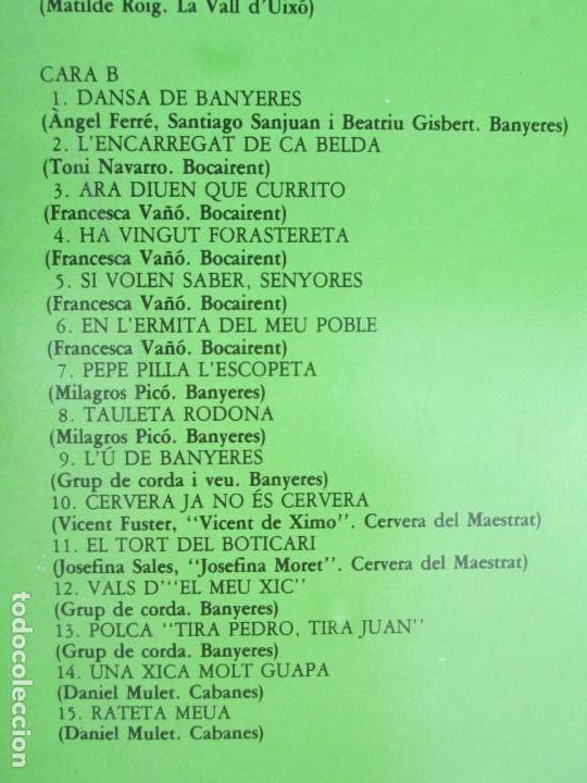 Discos de vinilo: FONOTECA DE MATERIALS. RECOPILACIO SONORA DE MUSICA TRADICIONAL VALENCIANA. VOL V-VI. LP VINILO.1986 - Foto 14 - 171747508
