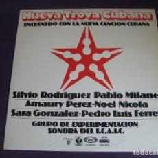 Discos de vinilo: NUEVA TROVA CUBANA - ENCUENTRO CON LA NUEVA CANCION CUBA LP MOVIPELAY GONG 1977 - SILVIO RODRIGUEZ -. Lote 171754783