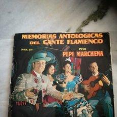 Discos de vinilo: MEMORIAS ANTOLÓGICAS DEL CANTE FLAMENCO. Lote 171770472
