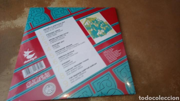 Discos de vinilo: Soyol Erdene - LP vinilo precintado. Primera banda de rock de Mongolia - Foto 2 - 171783187
