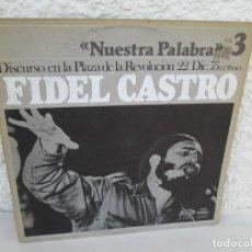 Discos de vinilo: NUESTRA PALABRA VOL 3. DISCURSO EN LA PALZA DE LA REVOLUCION 22 DIC 75. FIDEL CASTRO. LP VINILO. Lote 171805424