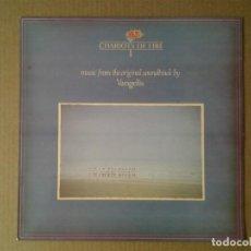 Discos de vinilo: VANGELIS - CHARIOTS OF FIRE- LP POLYDOR 1981 ED. ESPAÑOLA 23 83 602 MUY BUENAS CONDICIONES.. Lote 171814335