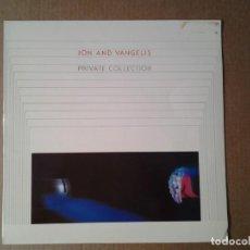 Discos de vinilo: JOHN AND VANGELIS - PRIVATE COLLECTION - LP POLYDOR 1983 813 174-1 MUY BUENAS CONDICIONES.. Lote 171815320