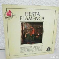 Discos de vinilo: FIESTA FLAMENCA. LA PAQUERA DE JEREZ.. LP VINILO. TREBOL 1970. VER FOTOGRAFIAS ADJUNTAS. Lote 171818047
