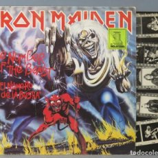Discos de vinilo: LP. THE NUMBER OF THE BEAST. IRON MAIDEN. Lote 171829537