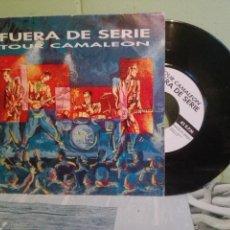 Discos de vinilo: FUERA DE SERIE -TOUR CAMALEÓN. MEDIANUECHE (DRUMMERS-PRINCIPAU D´ASTURIES, 1990)-ASTURIAS PEPETO. Lote 171836454