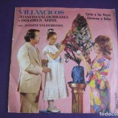 Discos de vinilo: JUANITA Y JUANITO VALDERRAMA + DOLORES ABRIL SG BELTER VILLANCICOS 1971 - CARTA A LOS REYES +1 COPLA. Lote 171946152