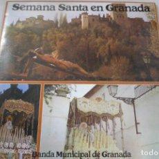 Discos de vinilo: LP - SEMANA SANTA EN GRANADA. BANDA MUNICIPAL DE GRANADA. Lote 171990874