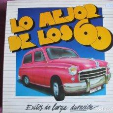 Discos de vinilo: LP - LO MEJOR DE LOS 60 - VARIOS (VER FOTO ADJUNTA) (PROMO ESPAÑOL, PHILIPS 1984). Lote 172000185