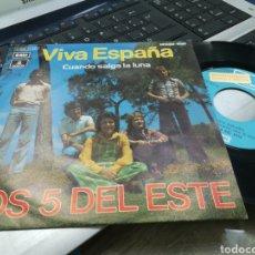 Discos de vinilo: LOS 5 DEL ESTE SINGLE VIVA ESPAÑA 1973. Lote 172003403