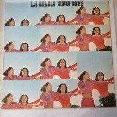 Discos de vinilo: DISCO DE LAS GRECAS. GIPSY ROCK.. Lote 172024318