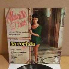 Discos de vinilo: MARUJITA DIAZ / LA CORISTA / CUESTA ABAJO / EP - HISPAVOX-1960 / MBC. ***/***. Lote 172046082