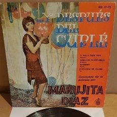 Discos de vinilo: MARUJITA DIAZ / ...Y DESPUÉS DEL CUPLÉ / EP - HISPAVOX-1959 / MBC. ***/***. Lote 172046565