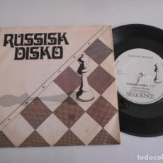 Discos de vinilo: SEQUENCE-SINGLE RUSSISK DISKO. Lote 172057865