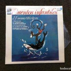 Discos de vinilo: CUENTOS INFANTILES. EL MONO TITIRITERO - GARBANCITO - LOS PASTORCILLOS... (LP) 1975. Lote 172062085