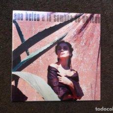 Discos de vinilo: ANA BELÉN. A LA SOMBRA DE UN LEÓN (LP) 1988. CON ENCARTE-LETRAS. Lote 172064040