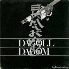 Discos de vinilo: DAGOLL DAGOM - EL MIKADO - EP PROMO SPAIN 1986 - MUSICA PER A ANNA D-1285. Lote 172100759