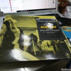 Discos de vinilo: BLOW-UP LP B.S.O. HERBIE HANCOCK ESPAÑA 1980. Lote 172102478