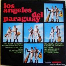 Discos de vinilo: LOS ANGELES DEL PARAGUAY-LOS ANGELES DEL PARAGUAY, PALOBAL-LP-1.027. Lote 172103287