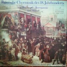 Discos de vinilo: MÚSICA RUSA DEL S. XVIII PARA CORO,DE BERESOWSKY, BORTNJASKI Y WEDEL. SELLO MELODÍA, RUSIA 1975. Lote 172157287
