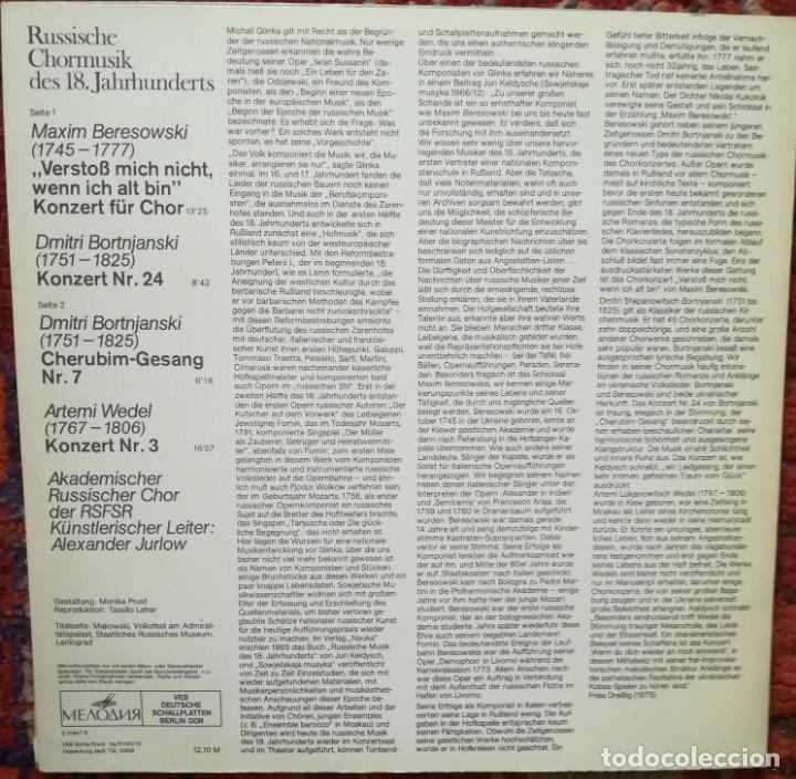 Discos de vinilo: Música rusa del s. XVIII para coro,de Beresowsky, Bortnjaski y Wedel. Sello Melodía, Rusia 1975 - Foto 2 - 172157287