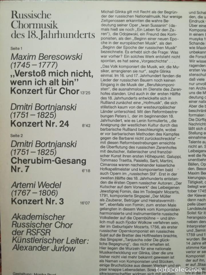 Discos de vinilo: Música rusa del s. XVIII para coro,de Beresowsky, Bortnjaski y Wedel. Sello Melodía, Rusia 1975 - Foto 3 - 172157287