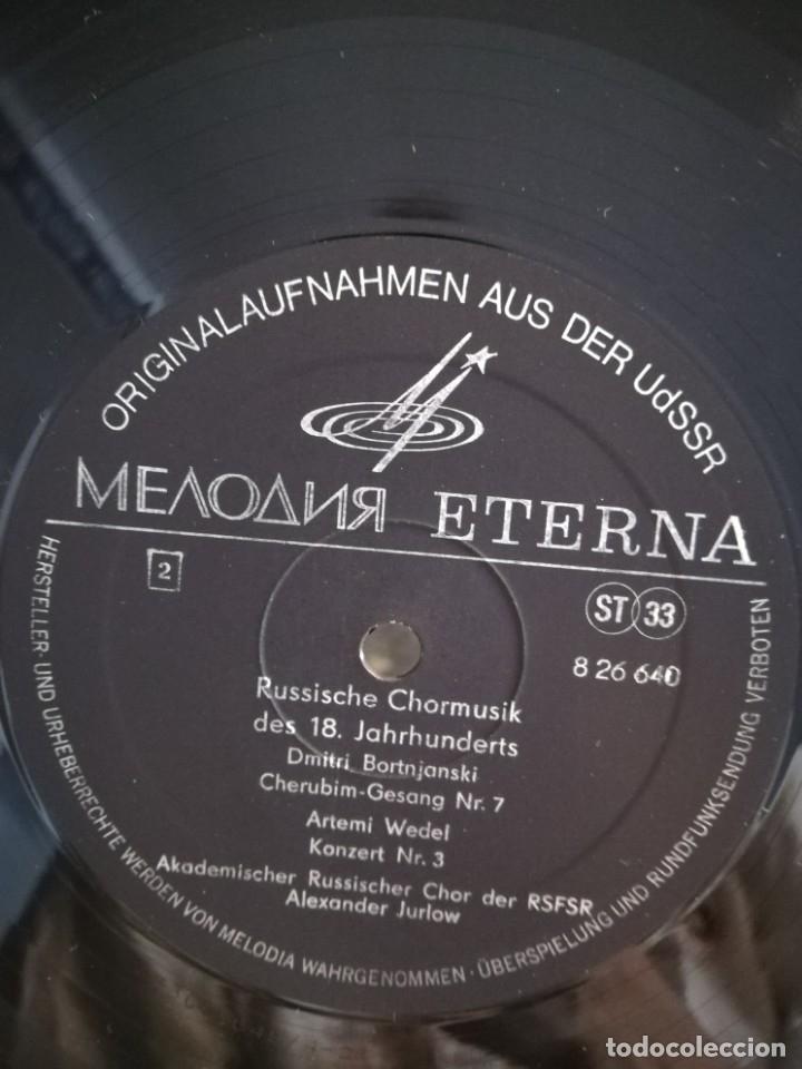 Discos de vinilo: Música rusa del s. XVIII para coro,de Beresowsky, Bortnjaski y Wedel. Sello Melodía, Rusia 1975 - Foto 4 - 172157287