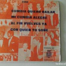 Discos de vinilo: ANTONIO LATORRE 1974 CUMBIA QUIERO BAILAR / MI CUMBIA ALEGRE / AL FIN VUELVES YA / PROMOCIONAL. Lote 172223109