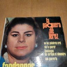 Discos de vinilo: LA PAQUERA DE JEREZ. Lote 172229429