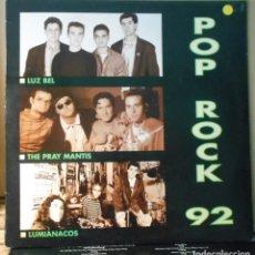 Discos de vinilo: POP ROCK 92 CONCURSO LA POBLA DE FARNALS VALENCIA LUZ BEL PRAY MANTIS LUMIANACOS LP. Lote 172252962