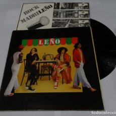 Discos de vinilo: LEÑO LP 1979- ENCARTE DOBLE PORTADA CON LETRAS DE LAS CANCIONES. Lote 172306398
