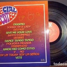 Discos de vinilo: LP VARIOUS ESPECIAL DISCOTECA GRAMUSIC 1978. Lote 172315608