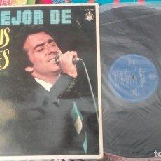 Discos de vinilo: JOSE LUIS PERALES,LO MEJOR DEL 80. Lote 172344339