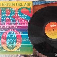 Discos de vinilo: LP NUESTROS EXITOS DEL AÑO.HEY DE JULIO IGLESIAS,QUE SERA DE ANA BELEN,SE TE OLVIDO DE LOLITA,PALOM. Lote 172344495