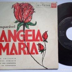 Discos de vinilo: ANGELA MARIA - GAROTA SOLITARIA - EP ESPAÑA / PORTUGAL - RCA. Lote 172344997