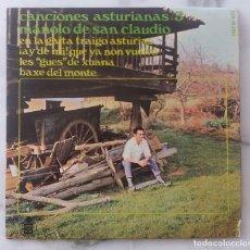 Disques de vinyle: MANOLO DE SAN CLAUDIO. CANCIONES ASTURIANAS / 3. EN LA GAITA TRAIGO ASTURIAS. EP DE VINILO. Lote 172358755