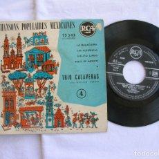 Discos de vinilo: DISCO DEL TRIO CALAVERAS CANCIONES POPULARES MEXICANAS. Lote 172365709