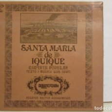 Discos de vinilo: QUILAPAYUN - SANTA MARIA DE IQUIQUE - 1975 - GATEFOLD - SPAIN - VG/VG. Lote 288620488