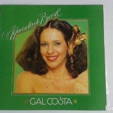 Discos de vinilo: GAL COSTA -AQUARELA DO BRASIL LP 1982 EDICION ESPAÑOLA. Lote 172417689