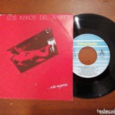 Discos de vinilo: LOS AMOS DEL MUNDO A LAS MUJERES MAÑANA EN MADRUGADA FONOMUSIC 1986. Lote 172421335