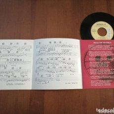 Discos de vinilo: DISTRITO 14 DÍAS DE GLORIA EMI 1992. Lote 172428119