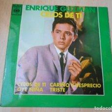 Discos de vinilo: ENRIQUE GUZMAN, EP, CELOS DE TI + 3, AÑO 1963. Lote 172460013