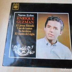 Disques de vinyle: ENRIQUE GUZMAN, EP, EL JOVEN FILOSOFO + 3, AÑO 1964. Lote 172463612