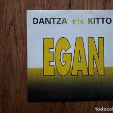 Discos de vinilo: EGAN - BEGI BEZTUN USOA + ERRAZ LORTU NUEN. Lote 172467914