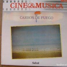 Discos de vinilo: CHARIOTS OF FIRE - POLYDOR 1988 - LP - PR. Lote 172535073