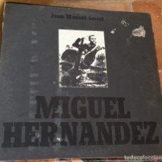 Discos de vinilo: JOAN MANUEL SERRAT MIGUEL HERNÁNDEZ. Lote 172548288